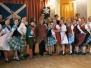 Новогодние каникулы с шотландскими танцами - 2017